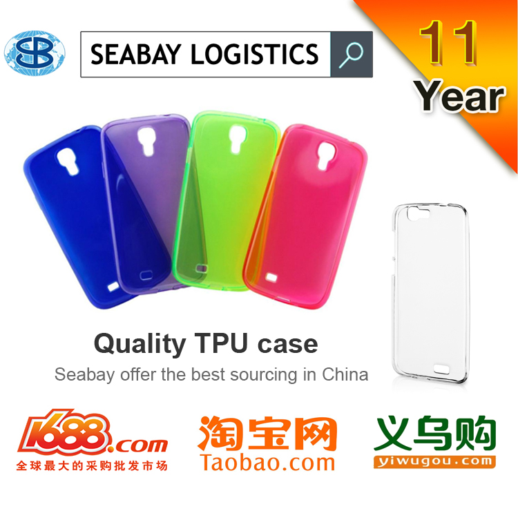 Ultra Thin Full Cover TPU Case for Samsung
