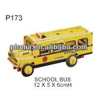 WOODEN MODEL (P173) SCHOOL BUS