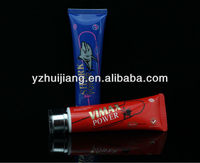50ml Vimax cosmetic plastic packing colored tube for men care with two layers cap