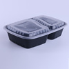 /product-detail/2-compartment-plastic-disposable-bento-box-60739267949.html