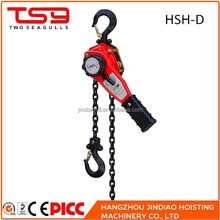 Small scale industries machines manual building chain hoist for tippers