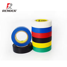 PVC insulating tape electrical insulation tape 16mm*15m*0.15mm