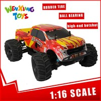 High performance Servo control toy rc car with petrol engine