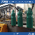 Automatic 3L blowing decolorizer bottle machine