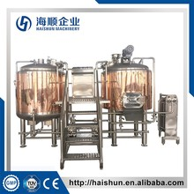 high quality cheap stainless steel mash tun brew kettle