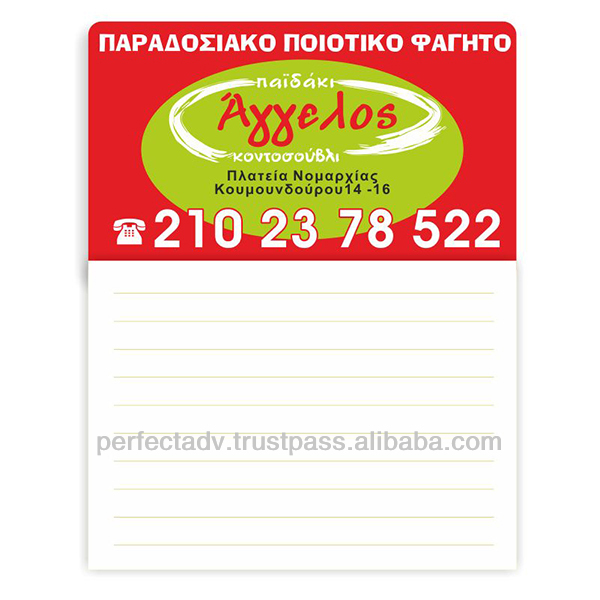 Promotional refrigerator magnets with notepad | Advertising magnets for fridge with notepad | Customized notepad magnets