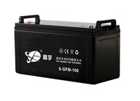 High capacity battery ups battery 12V100Ah with ABS shell for telecommunication Shangyu