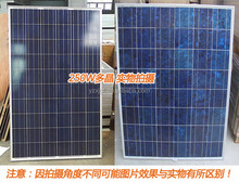 POLY SOLAR PANELS 235WATTS WITH CE,TUV