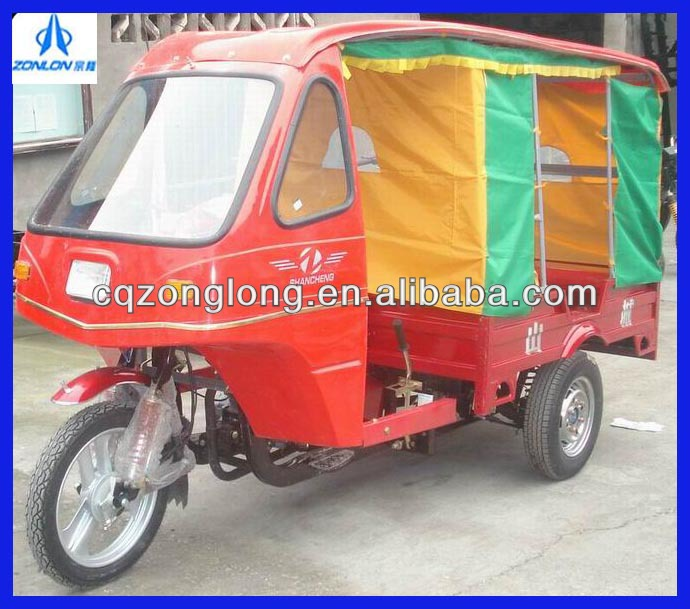 2014 New Design passenger tricycle