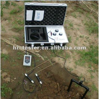 The remote metal detector,Gold Metal Detector