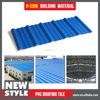 heat insulation high quality self tpo waterproofing roll with factory roof