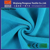 [Factory Price] cheap polyester spandex polar fleece microfiber brushed blend soft shell elastic fabric for sports wear