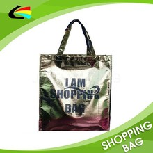 Non Woven Fabric Shiny Laminated Promotional Eco Bag