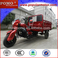 2013 Chinese New Model Top Quality Water Cool 250cc Cargo Tricycle Motorcycle