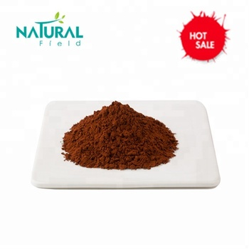 Haematococcus Pluvialis Extract Astaxanthin Powder For Fish