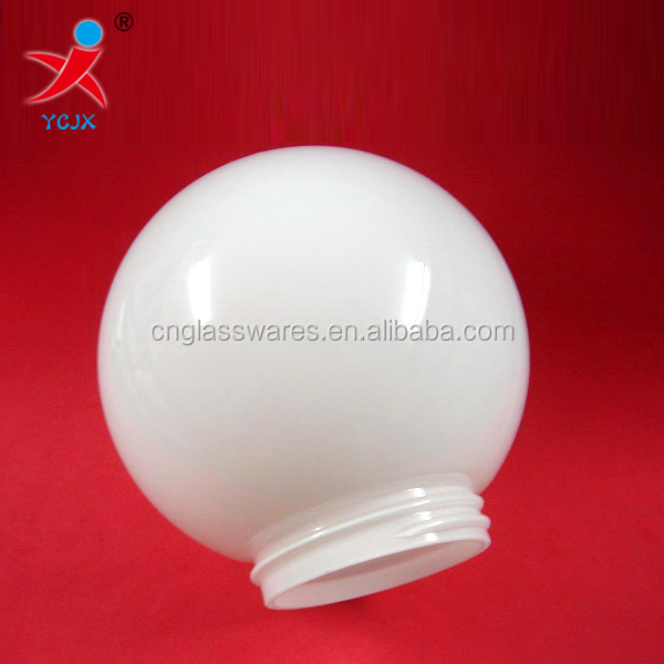 OPAL WHITE GLASS BALLS/GLASS GLOBE LAMP SHADE