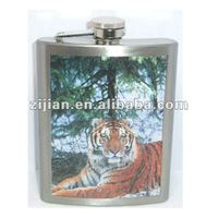 2015 tiger design hip flask