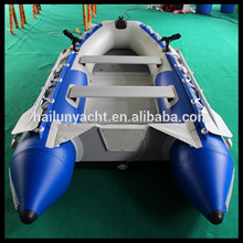 HOT!!(CE) Best selling aluminum fishing boat price