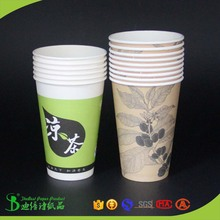 TheBEST Biodegradable disposable bulk sale tea tasting cup