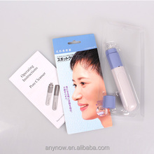 In Stock Hot sell beauty equipment skin facial battery operated pore cleaner