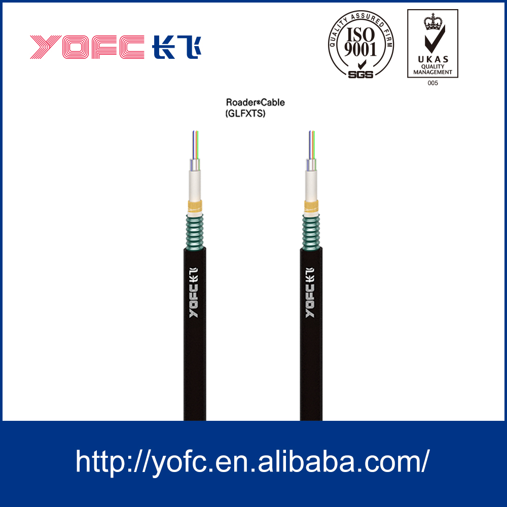 Sell ROAD CABLE (GLFXTS) single mode fiber optic cable direct buried in trench cable
