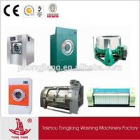 2014 New Style lavadora industrial laundry equipment ( washing,drying, extracting, ironing machine )