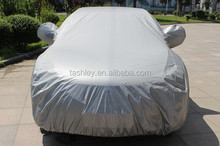 Best quality PEVA&PP Cotton waterproof car cove