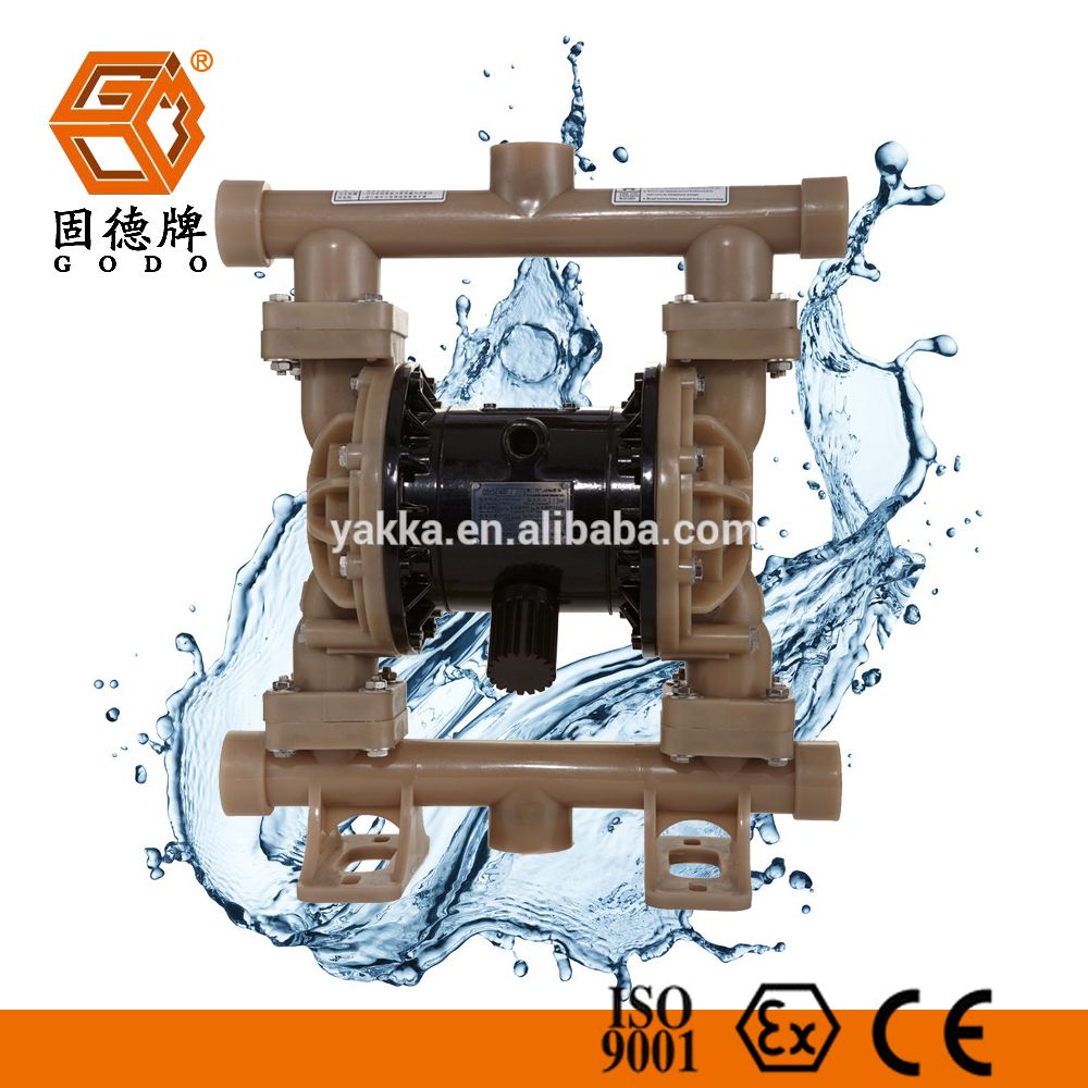 mud suction pump
