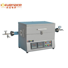 1200 degree Celsius split two heating zones laboratory vacuum CVD tube furnace