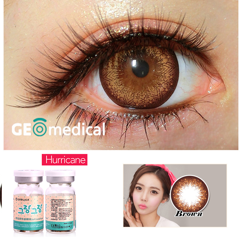 Hot Selling Made In Korea GEO Hurricane Series Power Range Vial Package Colored Contact Lenses Brown Soft Cosmetic Circle Lens