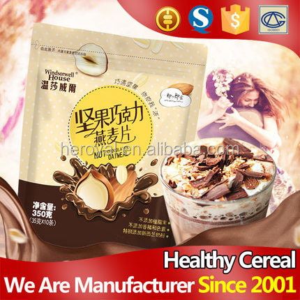 No essence energy 350g nut chocolate instant cereal drink