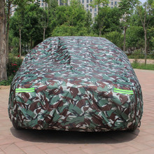 breathable indoor outdoor car cover