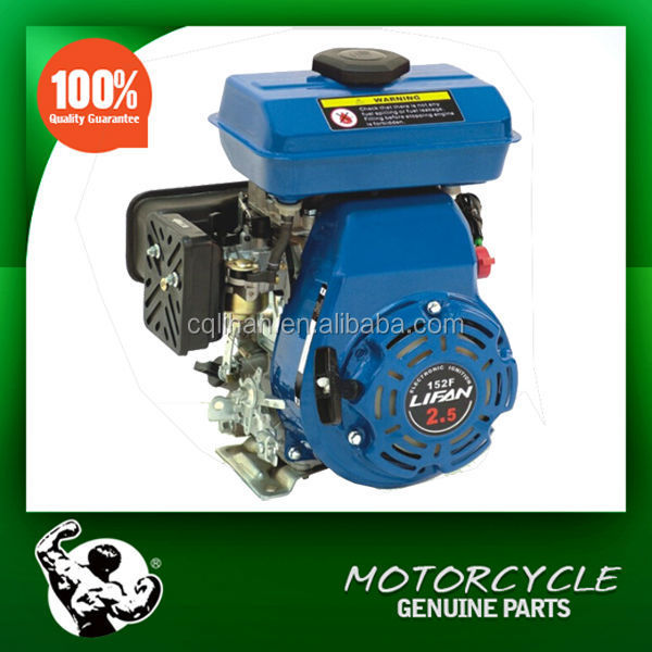 Lifan gasoline engine 152F for sale