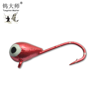 Colorful tungsten metal jig fishing skirted bass, Wholesale Jigs Heads Ice Rock Fishing Hooks Soft Worm Lures Jig Head Hook