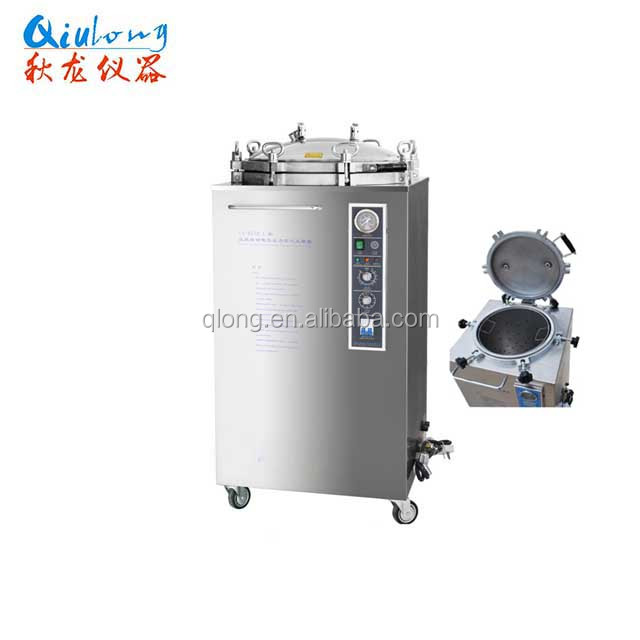 Qlong LX-B 35L High Quality LED Display Digital and Dry Vertical Sterilizer Autoclave
