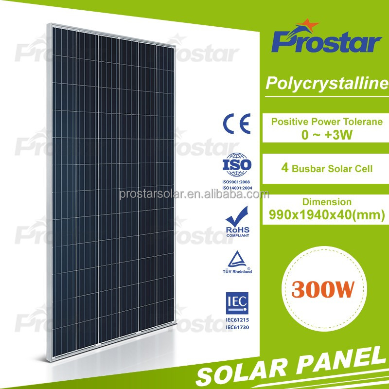 high efficiency poly-crystalline price solar panel 300w