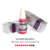 Goochie Super Solid - Color Emulsion Permanent Makeup Kit