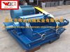 latest technology and good quality rubber machinery rubber mill