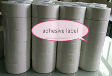 Blank Direct Thermal Adhesive Labels