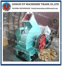 Professional Supplier Automatic wood chipper machine/wood log chipping/chipping making machine