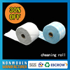 Low Price PP Spunbond Nonwoven Fabric