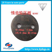 QC490Q(DI)-02012 NEW good quality wear-resisting Hot sale of truck equipment idel gear plate