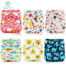 HappyFlute os colored baby products washable cloth diaper wholesales reusable baby diaper cover