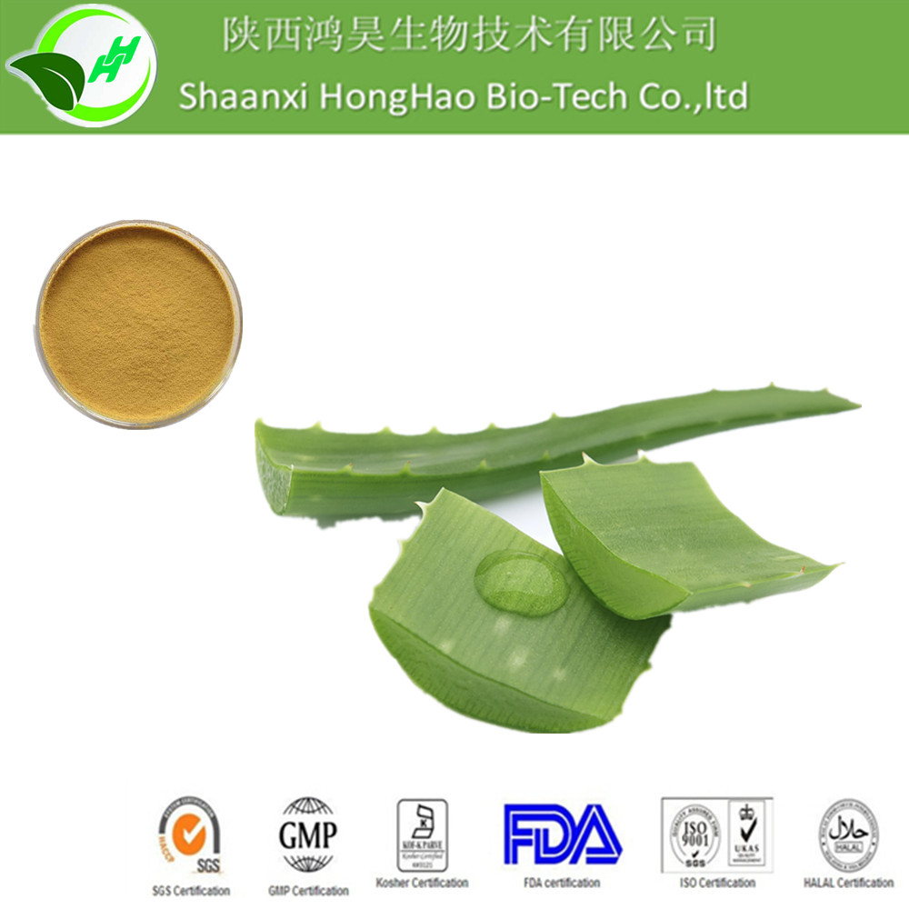 Gluten Free Herbal Extract Whole aloe leaf Extract Aloin 20%/Whole aloe leaf Extract Aloin Powder