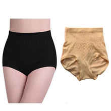 Women Brief Girdle Shaper Underwear Lady Slim Tummy Knickers Pants Underwear