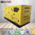 Hot Sale 125kva soundproof generator 100kw mobile/trailer diesel generator with ATS