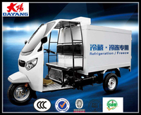 Best refrigerator three wheel mini truck motor tricycle reverse gear enclosed cabin tricycle with cargo box