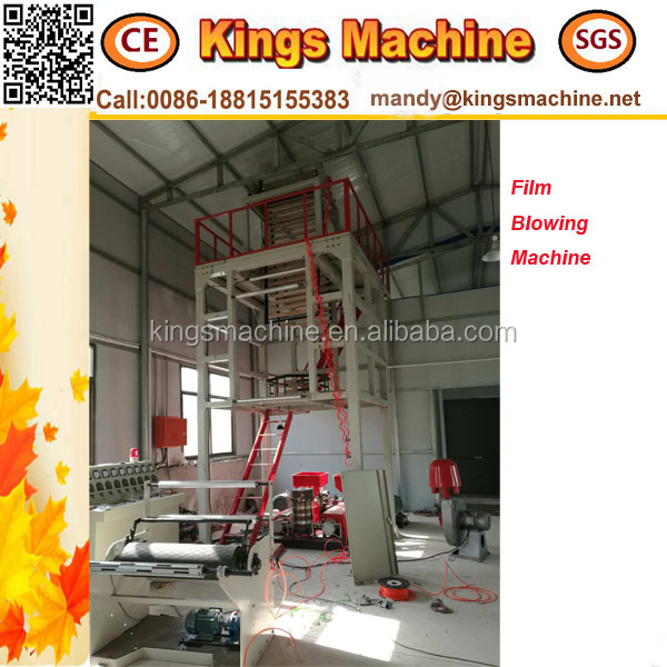 Rotatable head ABA multi Layer Film Blowing Machine
