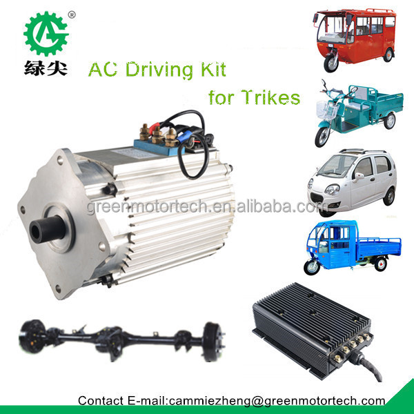 Small smart car electric motor kit for sale buy smart for Small electric motors for sale