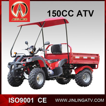 150cc/200cc electric dumper atv farm